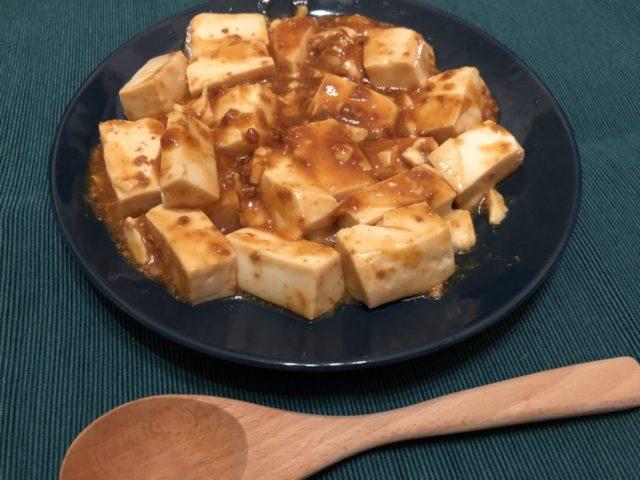 業務スーパーのマーボー豆腐